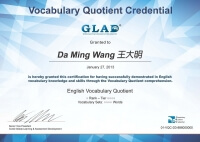 Vocabulary Quotient Credential(VQC)