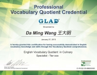 Professional Vocabulary Quotient Credential(PVQC)