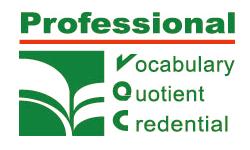 PVQC專業英文詞彙能力國際認證