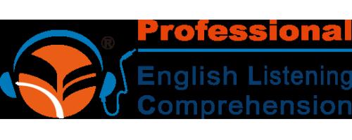 PELC專業英文聽寫能力國際認證